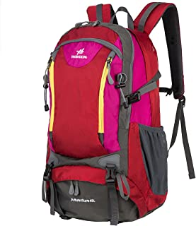Schumarson Hiking Backpack, 45L Internal Frame Backpack Waterproof Travel Daypack for Outdoor Hiking Travel Climbing Camping Mountaineering