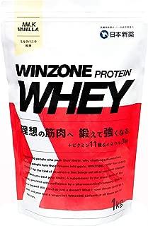 WINZONE PROTEIN WHEY(ウィンゾーン プロテイン ホエイ) (ミルクバニラ, 1kg)【賞味期限2020年9月】
