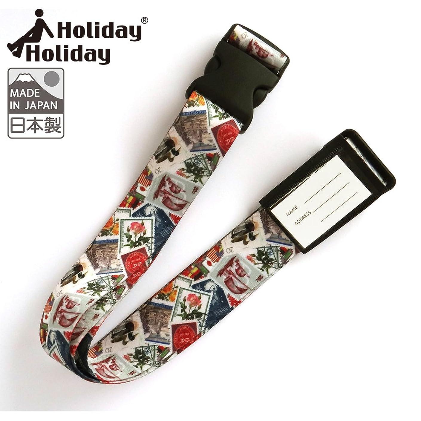 バナードル幾分ワンタッチ スーツケースベルト 日本製 (ネーム タグ 付き) 切手