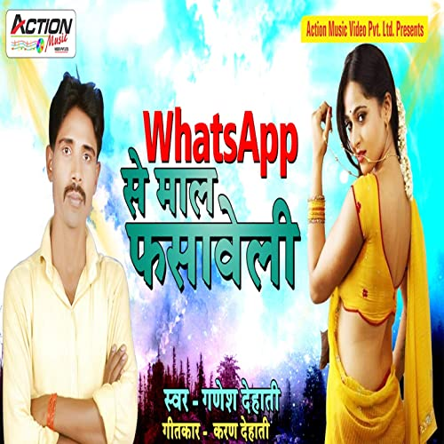 Whatsapp Se Maal Fasaveli