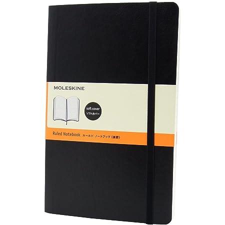 モレスキン ノート クラシック ソフト 横罫 ラージ QP616 黒
