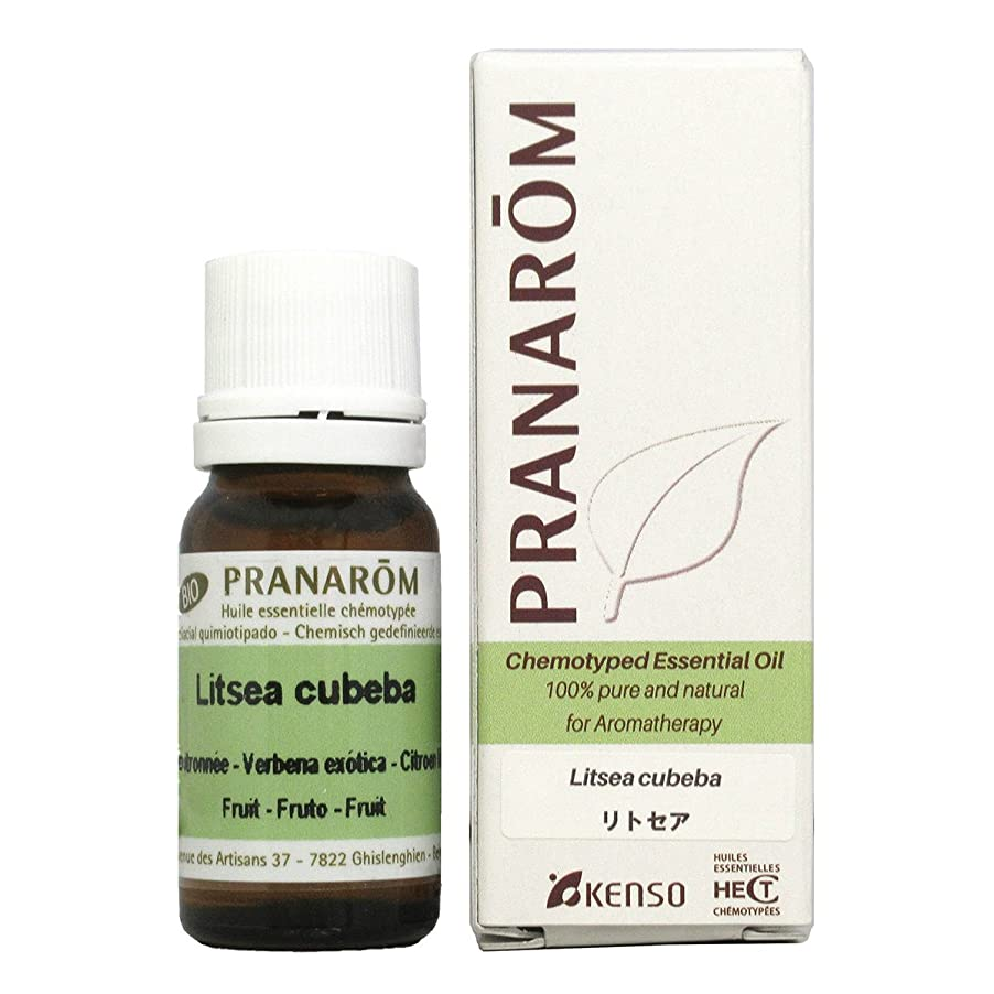 宙返り藤色パイププラナロム リトセア 10ml (PRANAROM ケモタイプ精油)
