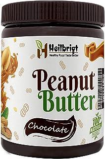 HEILBRIGT Chocolate Creamy Peanut Butter 250 GM