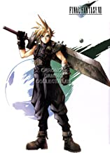 CGC Huge Poster - Final Fantasy VII Cloud Strife Sony PS1 PS2 PS3 PS4 PSP - EXT037 (24