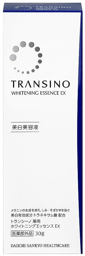 ページェント志す処理するトランシーノ 薬用ホワイトニングエッセンスEX 30g (医薬部外品)
