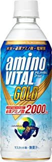 アミノバイタルGOLD 2000ドリンク 555ml×24本入×2ケース(48本)