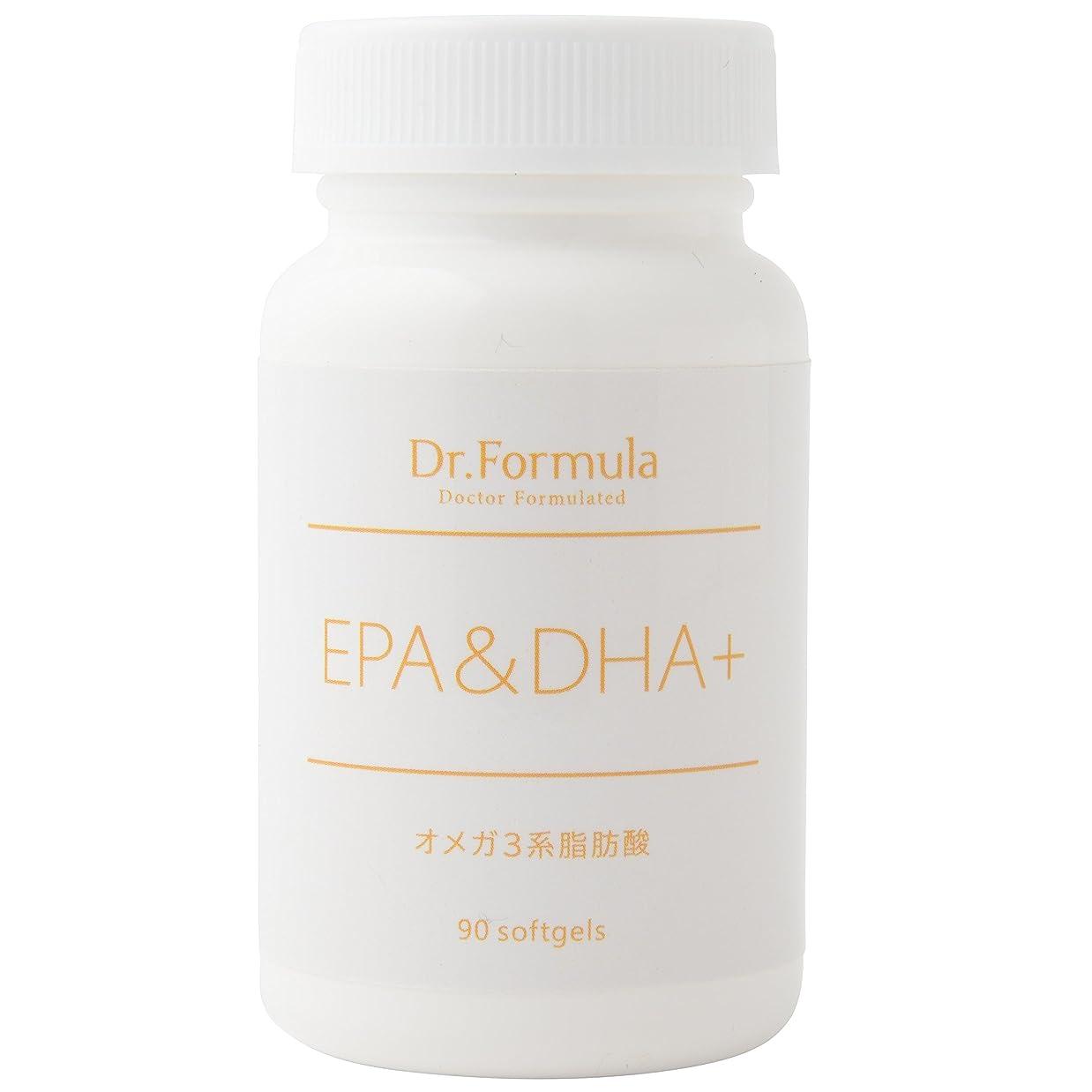 レーザ大理石はねかけるDr.Formula EPA&DHA+(オメガ 3系脂肪酸) 30日分 90粒 日本製 OMEGA3