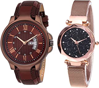 Shocknshop Analogue Round Brown Dial Men's & Women's Couple Watch Combo -(W236-260BR)