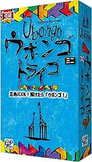 ウボンゴ ミニ トライゴ 完全日本語版