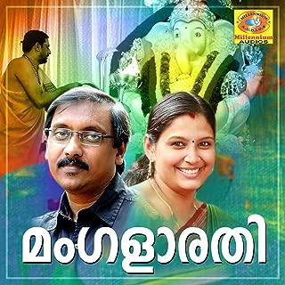 mangalarathi songs