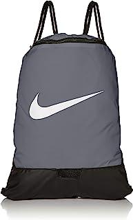 Nike Brasilia Training Gymnasack