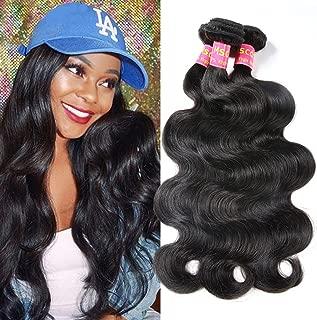 Mscove 8A Peruvian Hair Body Wave 3 Bundles 14 16 18 inch Virgin Human Hair Weave Bundles Peruvian Virgin Hair Total 300g Natural Black