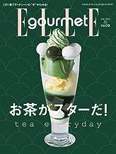 ELLE gourmet(エル・グルメ) 2018年5月号 (2018-04-06) [雑誌]
