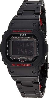 Casio G-Shock Mens Quartz Watch, Digital Display and Resin Strap GW-B5600HR-1DR