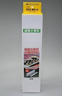 Sushi Form für Maki Sushi (Hoso Maki) Maker