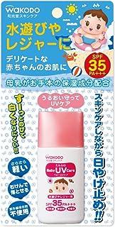和光堂 Milufuwa 婴儿防晒乳 戏水 休闲用 SPF-35 30克