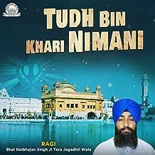 Best bhai harbhajan singh ji Reviews
