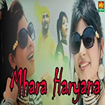 mor music haryana mp3