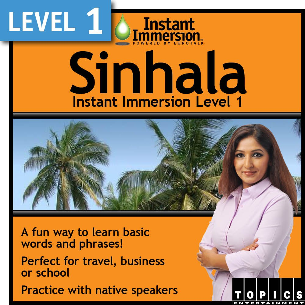 Instant Immersion Level 1 Download Free Shipping Cheap Bargain Gift - Latest item Sinhala