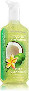Bath & Body Works Deep Cleansing Hand Soap Coconut Lime Verbena