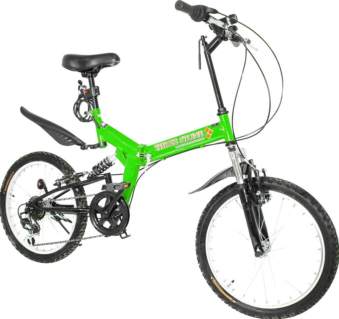 びっくりするドア評価可能折りたたみ自転車 マウンテンバイク AJ-G-01 フルサスペンション MTB 20インチ フロントライト?ワイヤーロック錠サービス シマノ6段変速ギア