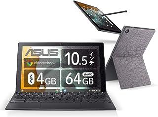 ASUS Chromebook Detachable CM3 ノートパソコン(10.5インチ/日本語キーボード/インカメラ・アウトカメラ/WUXGA/MediaTek MT8183/4GB・64GB eMMC)【日本正規代理店品】【あんしん保証...