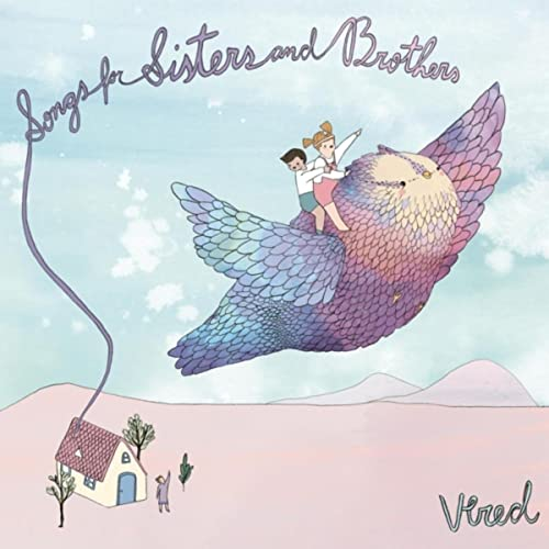 Songs for Sisters and Brothers by Vered on Amazon Music - Amazon com