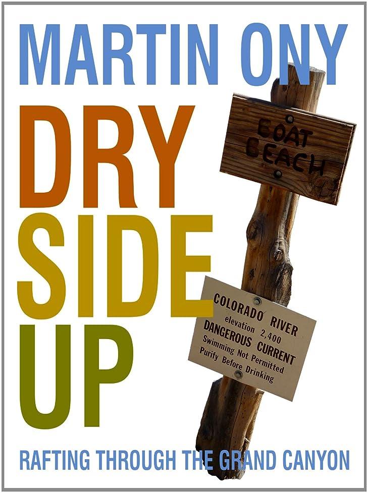 検査官第四必要としているDry Side Up (English Edition)