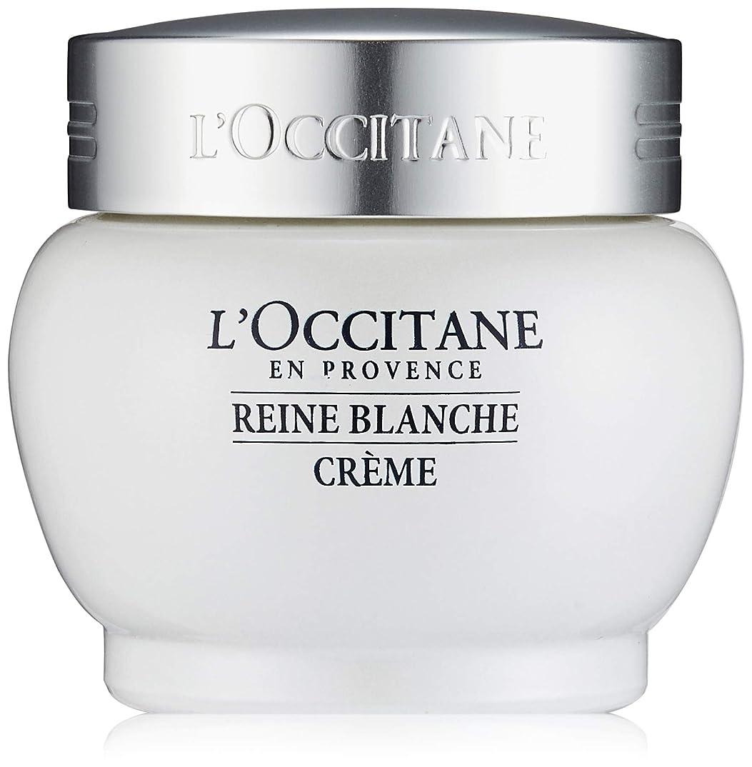 一緒にかわすクラックポットロクシタン(L'OCCITANE) レーヌブランシュ ホワイトインフュージョンジェルクリーム 50ml