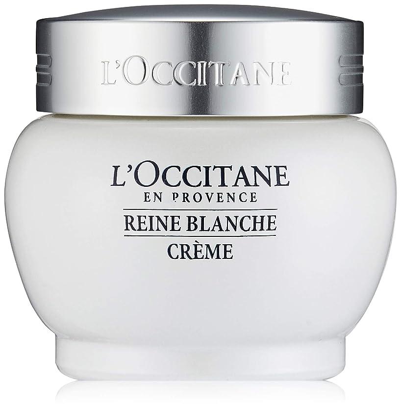 静める火山学者栄養ロクシタン(L'OCCITANE) レーヌブランシュ ホワイトインフュージョンジェルクリーム 50ml
