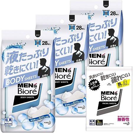 【Amazon.co.jp限定】 メンズビオレ ボディシート 清潔感のある石けんの香り 28枚入 × 3個 + おまけ付き 液たっぷり 乾きにくい 全身まるごとふけちゃう男のボディシート セット 28枚入×3個
