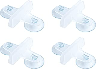 Best tank divider suction cups Reviews