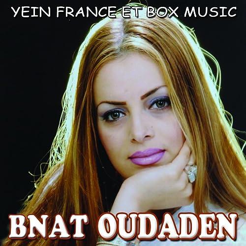 OUDADEN GRATUIT MUSIC BNAT TÉLÉCHARGER