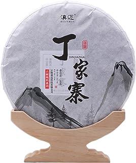 Yiwu DingJiaZhai puer tea Pu-erh Tea Cake(普洱生茶)
