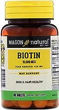 Mason Natural Biotin Plus Keratin, 10,000 mcg, 60 Tablets