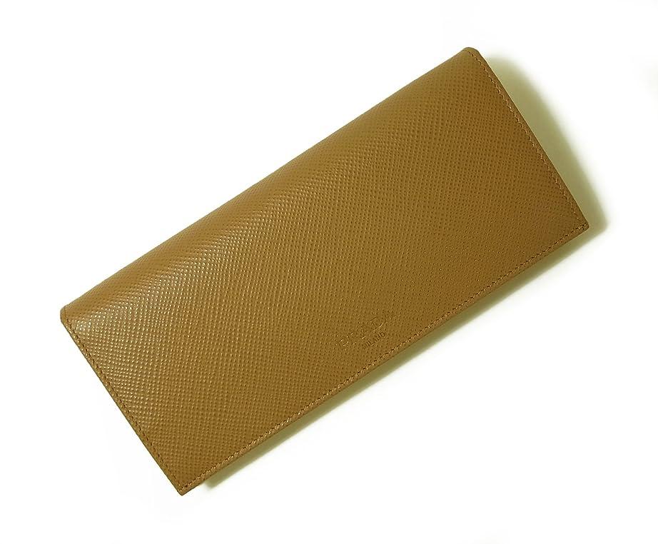 ストレスの多い含意トピック[プラダ] 長財布 サフィアノレザー 二つ折 (カラメル) 2M0836 P-4214 [並行輸入品]
