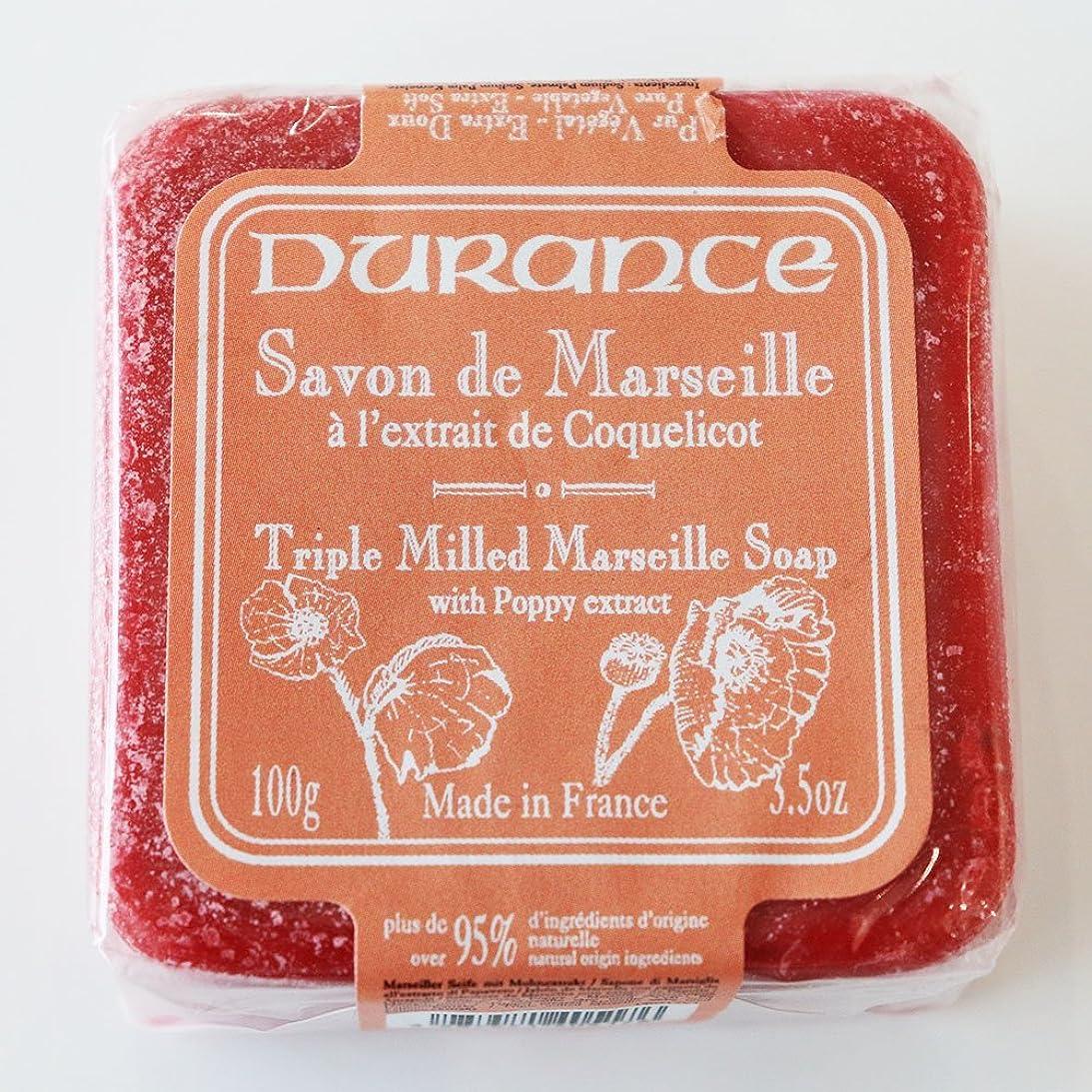 君主制コック時刻表Savon de Marseille ポピー