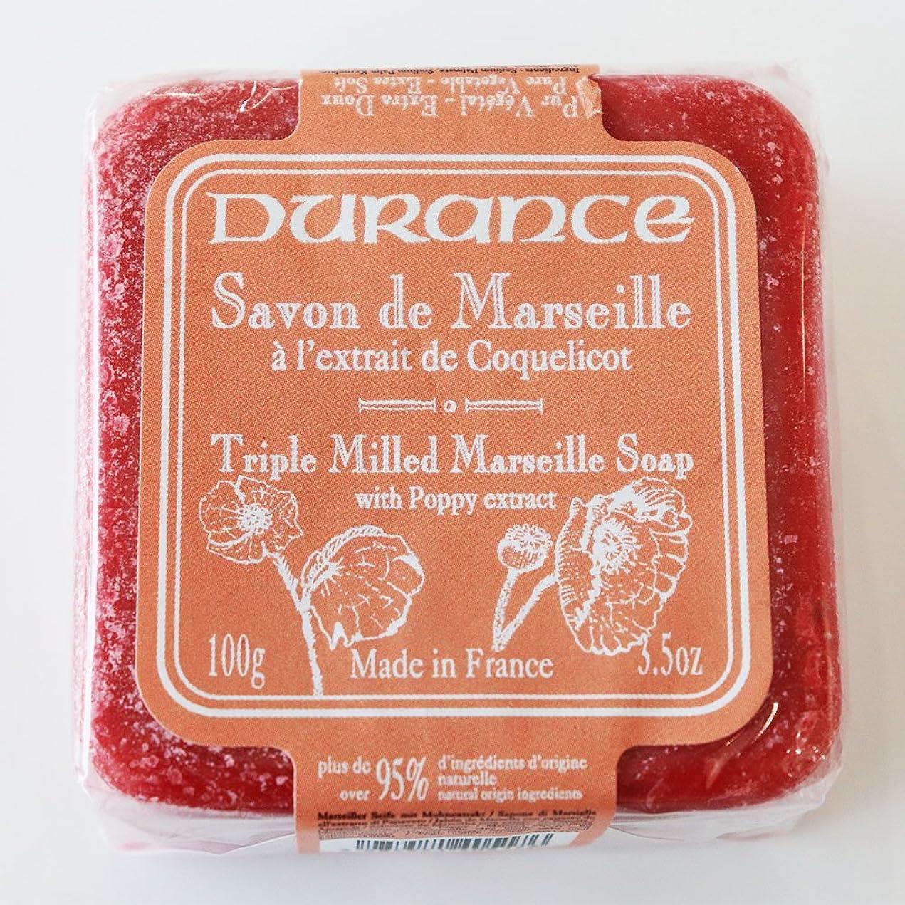 ダム残忍な有名Savon de Marseille ポピー