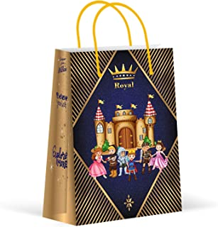 Premium Royal Prince Party Bags, Party Favor Bags, New, Treat Bags, Gift Bags, Goody Bags, Party Favors, Party Supplies, Decorations, 12 Pack