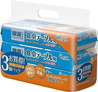 エリエール ウェットティッシュ 除菌 食卓テーブル用 アルコールタイプ 210枚(70枚×3パック) 【まとめ買い】