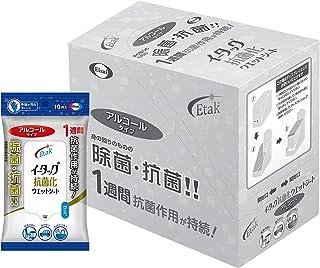 イータック抗菌化ウエットシートアルコールタイプ 10枚×12個(ボール)