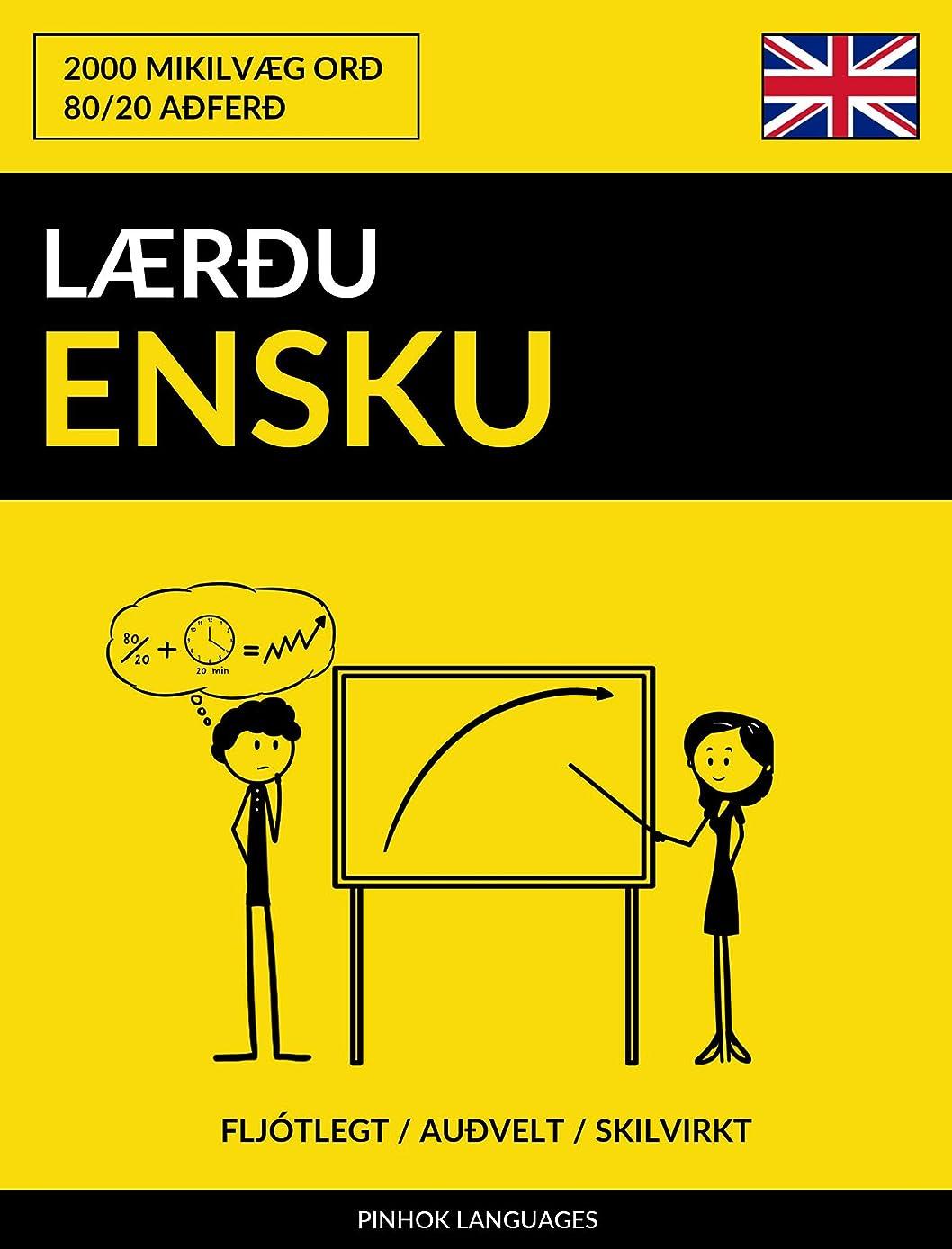 宿泊施設全体に検査L?reu Ensku - Fljótlegt / Auevelt / Skilvirkt: 2000 Mikilv?g Ore (Icelandic Edition)