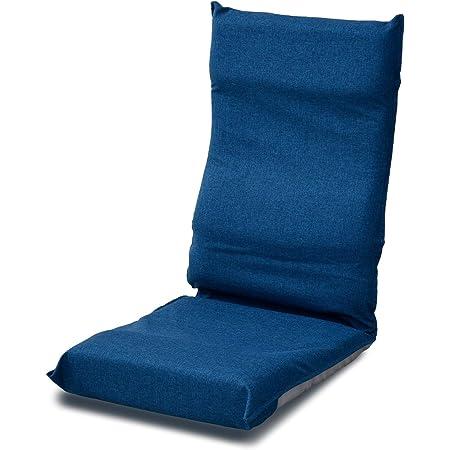 [山善] 座椅子 コンパクト (幅43㎝) 折りたたみ ハイバック 6段階リクライニング お尻がズレにくい 背もたれカーブ (腰サポート) ネイビー IHZ-43(NV) 在宅勤務