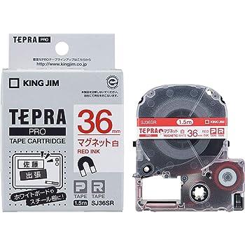 キングジム テープカートリッジ テプラPRO マグネットテープ 36mm 白 SJ36SR