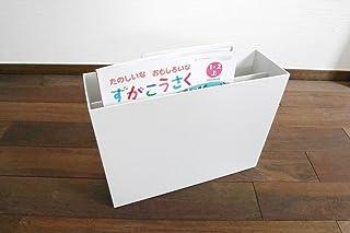 無印良品 ポリプロピレンファイルボックス・スタンダードタイプ・ホワイトグレー・1/2 約幅10×奥行32×高さ12cm