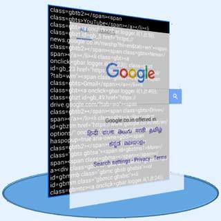 AWS Code Viewer
