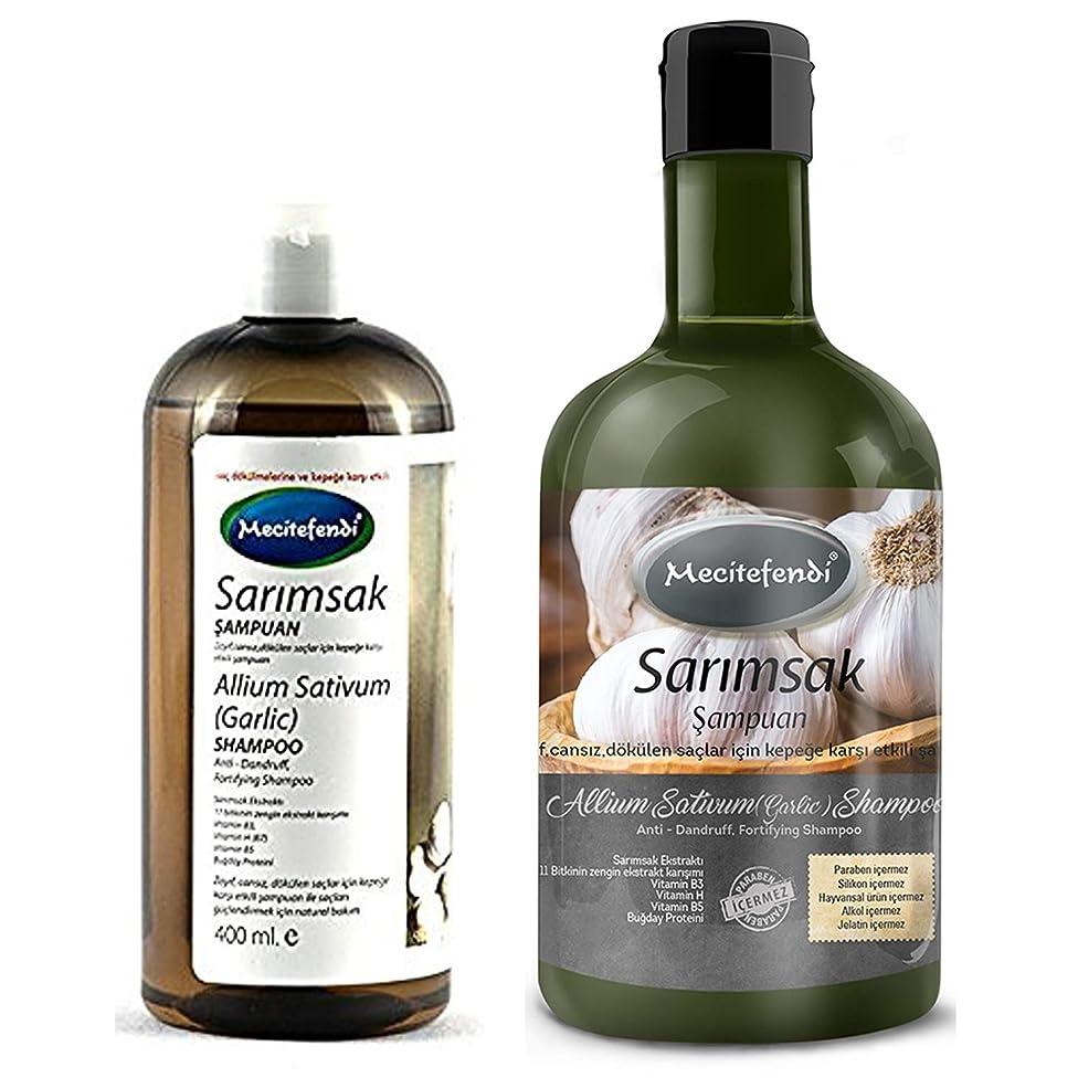 Mecitefendi Shampoo 400 ML (Garlic) - Mecitefendi Garlic Shampoo 400 Ml / 13.53 Fl Oz, Ideal for Very Thin, Lifeless, Oily Hair and Helps Prevent Hair Loss. Odorless. Unisex