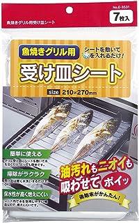 パール金属 魚焼 グリル 用 受皿 シート 7枚入 E-3531