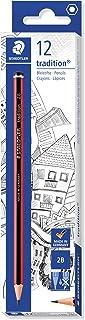 ステッドラー 鉛筆 トラディション 一般用 デザイン 2B 12本 110-2B