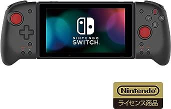 任天堂许可商品:便携式手柄控制器 适用于任天堂 Switch DAEMON X MACHINA